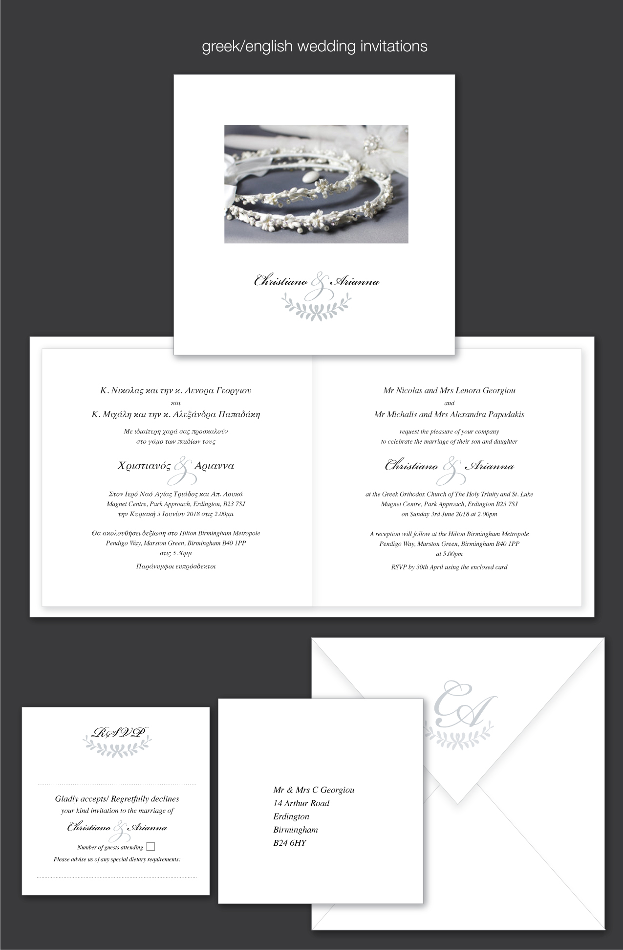 greek bilingual wedding invitations